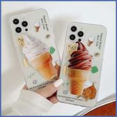 蘋果 i12 Pro Max i11 Pro Max 12 mini XR XS MAX iX i8+ i7+ SE 冰淇淋 支架殼 手機殼 保護殼