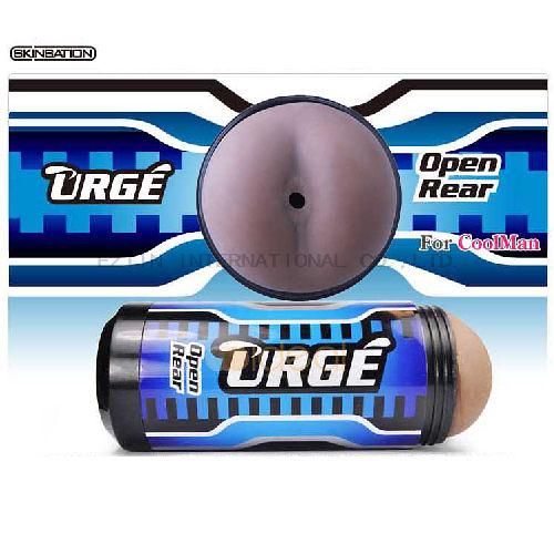 【伊莉婷】美國 Skinsation URGE Open Rear 6頻震動 超緊實型 黑藍啤酒罐 熱火美菊熟女超緊實型