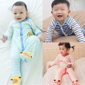 包腳連身衣 簡約 條紋 動物造型 爬服 哈衣 男寶寶 女寶寶 Augelute Baby 60163