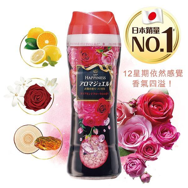 Lenor蘭諾衣物芳香豆(晨曦玫瑰)520ml