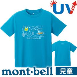 【Mont-Bell 日本 兒童 Wickron WIC.T K S 川遊 短袖排汗T恤《岩藍》】1114263/春夏款/短袖T恤★滿額送