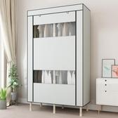 簡易衣櫃單人組裝鋼架加粗加固學生宿舍經濟型布藝收納布衣櫃衣櫥 NMS 全館免運