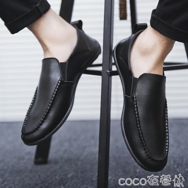 豆豆鞋 秋季新款透氣豆豆鞋青年休閒懶人鞋男士潮鞋韓版英倫百搭男鞋皮鞋 coco