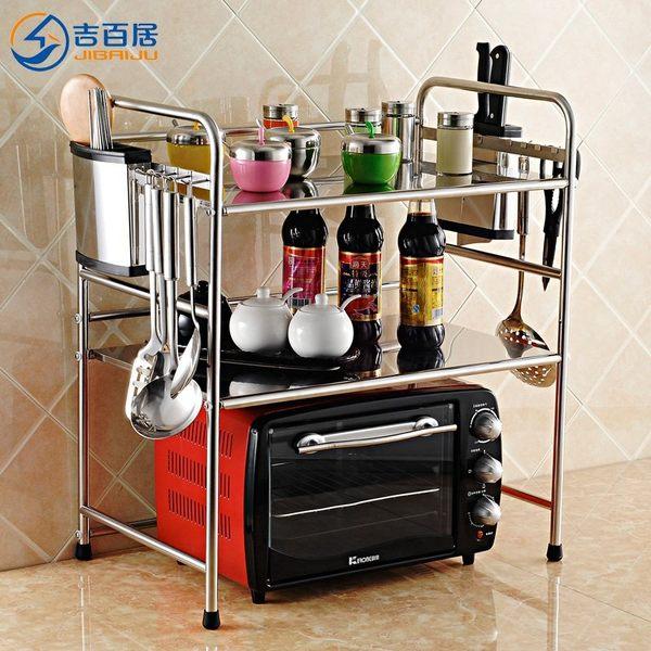小熊居家廚房置物架 層架 收納架子 烤箱架 微波爐架 三層置物架特價