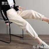 春秋季高腰米色褲子女顯瘦百搭寬鬆直筒休閒老爹蘿卜米白色牛仔褲 雙12全館免運
