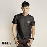 【BTIS】仿丹寧彈性 短袖上衣 / 黑色
