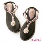 amai閃耀寶石珍珠夾腳涼鞋 藕紫