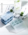 冰箱製冰格速凍器家用
