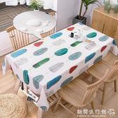 田園餐桌布防油防水防燙免洗桌墊塑料餐廳長方形茶幾桌布  歐韓流行館