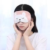 睡眠眼罩緩解眼疲勞冷敷熱敷透氣遮光女卡通冰袋眼罩冰眼罩護眼罩