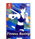 任天堂 Switch NS 減重拳擊 塑身拳擊 健身拳擊 Fit Boxing 中文版 公司貨