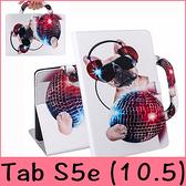 【萌萌噠】三星 Tab S5e (10.5吋) T720 T725 時尚彩繪動物 手提式側翻平板套 磁扣插卡支架 皮套
