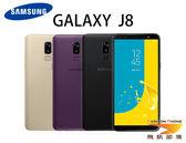【3G/32G】Samsung GALAXY J8  6吋智慧型手機- 贈空壓殼+保護貼+32G記憶卡