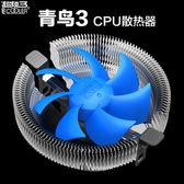 【299元】超頻3 青鳥三 青鳥3 鋁製 CPU 風扇 靜音 散熱佳 安裝方便 盒裝貨 台南洋宏資訊