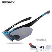 騎行眼鏡bikeboy騎行眼鏡戶外運動登山跑步防風沙太陽鏡山地車自行車裝備 【快速出貨】