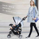 夏季嬰兒推車可坐可躺輕便折疊簡易新生兒小孩兒童寶寶迷你手推車CY『韓女王』
