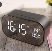 【免運】鬧鐘充電靜音多功能電子鐘音樂創意學生夜光個性簡約床頭智慧時尚