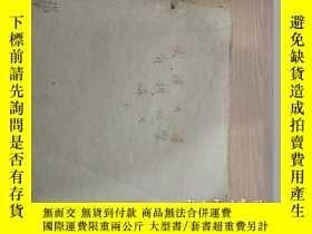 二手書博民逛書店武漢大學罕見有機化學 下1961Y241950 武漢大學 武漢大