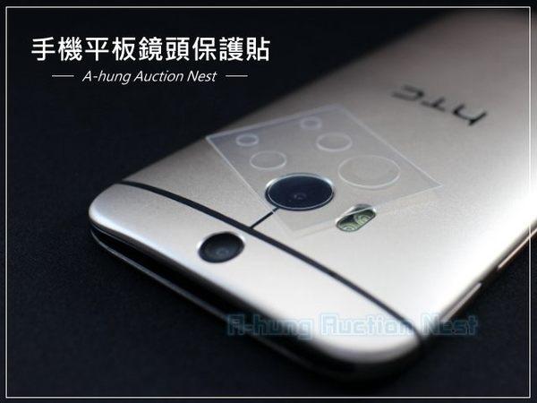 【多款型號】手機鏡頭保護貼 相機貼 鏡頭貼 iPhone 6 HTC One M9 M8 M7 Note 4 Z3 Z2