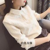 [618好康又一發]韓版棉白色襯衫女長作服工裝百搭白襯衣女ol