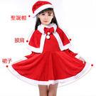 大人金絲絨聖誕洋裝 聖誕服聖誕節聖誕老公公服裝女孩聖誕裙聖誕帽聖披肩聖誕樹聖誕燈