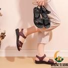 夏季媽媽鞋涼鞋真皮軟底女士中年平底舒適奶奶防滑中老年老人婆婆【創世紀生活館】
