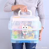 奶粉儲物盒 嬰兒奶瓶收納箱大號便攜式帶蓋防塵抗菌瀝水晾干架寶寶奶粉儲存盒   蜜拉貝爾