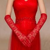 韓式新娘手套