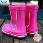 雨鞋高筒女童男童防滑雨鞋兒童雨靴秧鞋水靴小學生雨鞋可配雨衣【全館免運好康八折】
