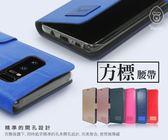 Dapad  Samsung Galaxy Note 8 方標腰帶側掀式皮套