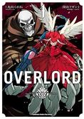 OVERLORD(4)漫畫