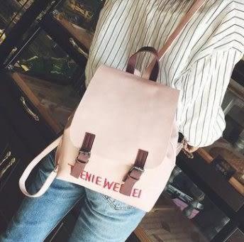 預購-簡約字母刺繡雙肩後背包