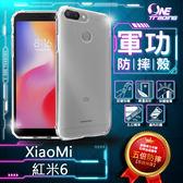 【O-ONE  圓一貿易】小米 Xiaomi 紅米6  美國軍規手機防摔殼 手機殼 軍功殼