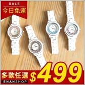 香港品牌KEZZI 惡南宅急店 共22款 專櫃時尚滑動彩鑽設計 增好運招桃花 質感陶瓷手錶【0493F】