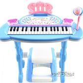 電子琴兒童智慧標準演奏樂器初學者學習麥克風 igo