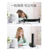 usb迷你小型電風扇辦公室桌面台式學生寢室無葉靜音風扇宿舍床上 igo