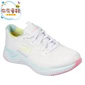 《布布童鞋》SKECHERS_SOLAR_FUSE_糖果粉白色透氣綁帶女鞋運動鞋(23~25公分) [ N0B328M ]