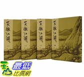 [COSCO代購] W122169 笑傲江湖(一)~(四)(新修版) (4冊)