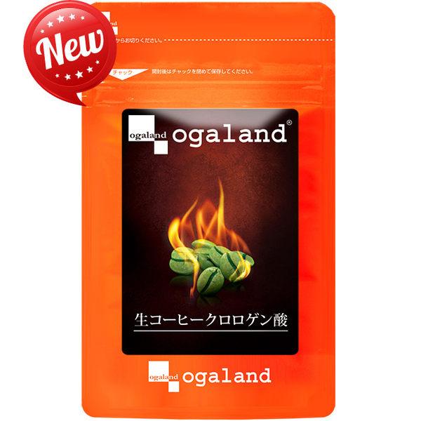 【第2件5折】綠咖啡錠 ☆  懶人美體 銷售NO.1 代謝首選【約1個月份】ogaland