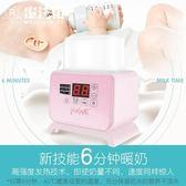 溫奶器消毒器二合一暖奶恒溫自動加熱奶器智能保溫 魔法街