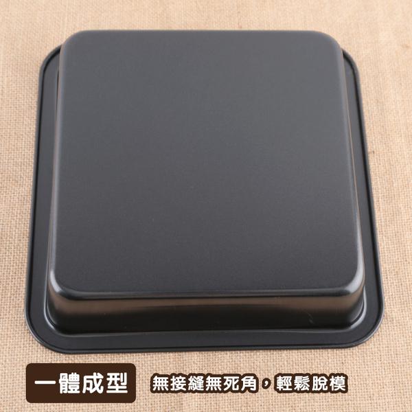22*22公分 加深款正方形不沾烤盤【K056】深烤盤 蛋糕披薩盤 烤箱用 披薩盤 蛋糕模具 烘焙模具