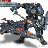 變形玩具金剛飛機汽車變形機器人模型戰士男孩兒童玩具  DJ10514『麗人雅苑』