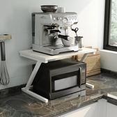 創意廚房置物架微波爐落地架多層調料儲物架碗架廚房收納架烤箱架 TW【一周年店慶限時85折】