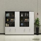 辦公家具文件柜木質資料柜檔案柜高柜板式矮柜辦公室書柜儲物柜子wl8912[3C環球數位館]
