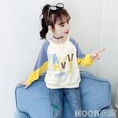 女童上衣 女童長袖T恤秋冬裝新款兒童加絨加厚打底衫大童女孩洋氣上衣衛衣 快速出貨