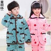 兒童睡衣 秋冬季珊瑚絨兒童睡衣法蘭絨女童男童加厚【快速出貨】