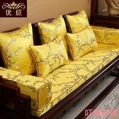 椅墊 中式紅木沙發坐墊套中國風實木家具沙發墊羅漢床墊 叮噹百貨