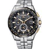 【限量款 CITIZEN】星辰 光動能電波鈦金屬腕錶-金時標/42mm AT9095-50E