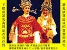 二手書博民逛書店Women罕見Playing MenY256260 Jin Jiang University Of Washi