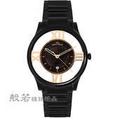 Max Max    鏤空時尚腕錶-黑